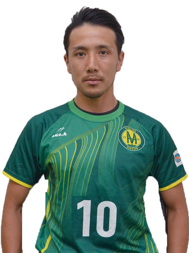 10深江選手