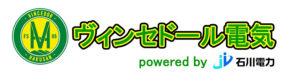ヴィンセドール電気ロゴ