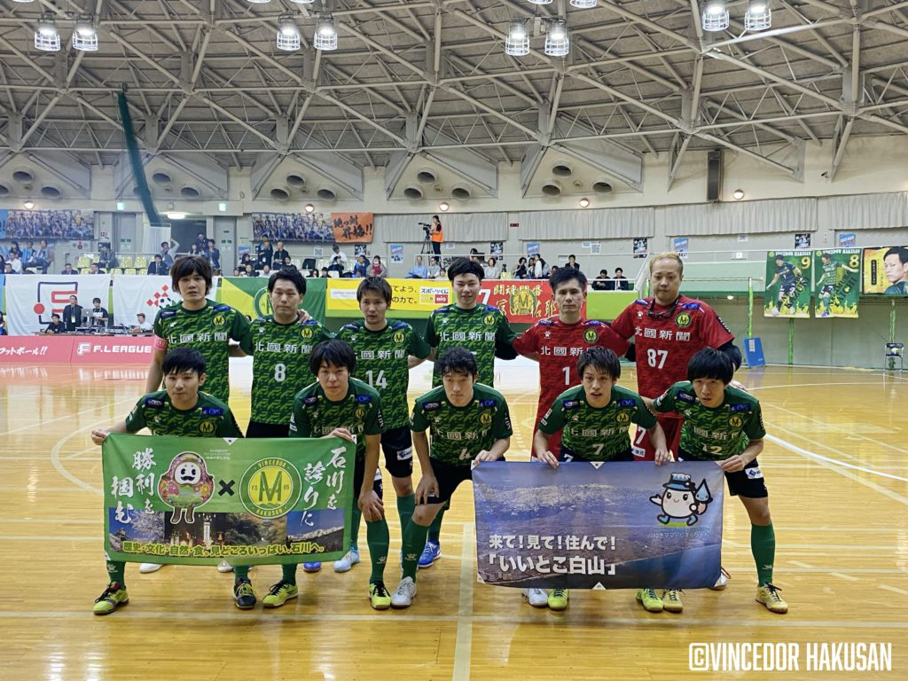 11月4日YSCC横浜戦